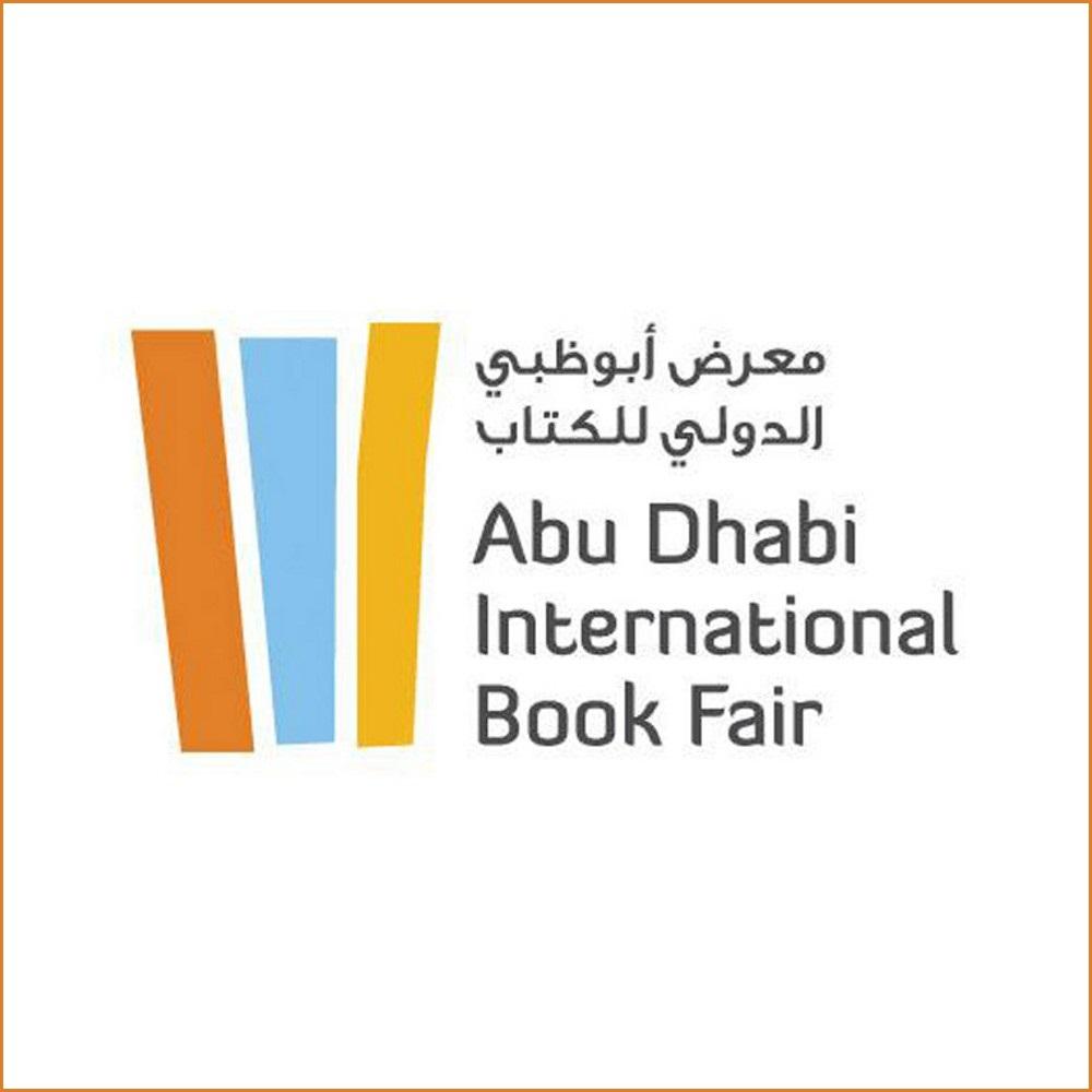2019 Abu Dhabi International Book Fair