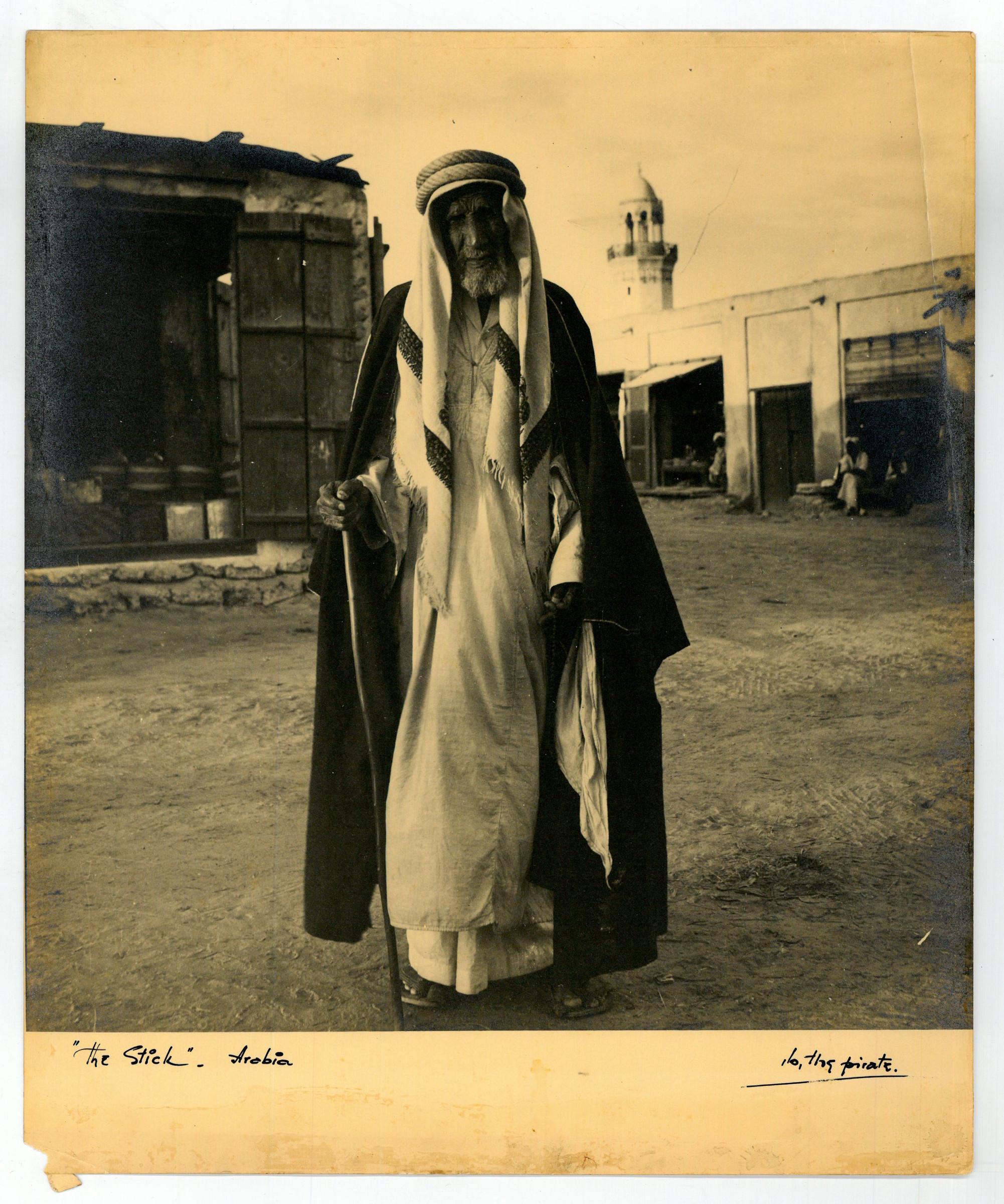 burner de grăsime arabia saudită)