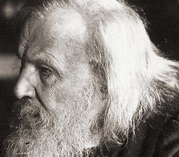 Mendeleev, Dmitri Ivanovich